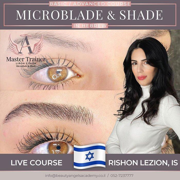 Liron-Cohen-Live-Microblading-Course